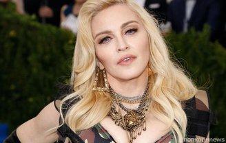 Мадонна раздевается с юных лет - фото 1