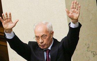 Европейский суд аннулировал санкции против Азарова - фото 1
