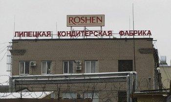 В Москве продлили арест фабрики Порошенко - фото 1