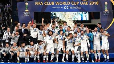 Реал в который раз стал победителем Клубного чемпионата мира - фото 1