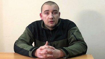 Андрей Драч признал себя военнопленным - фото 1