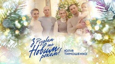 Тимошенко задалбывает даже детей - фото 1