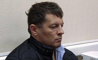 Третий Новый год Роман Сущенко встретит в плену агрессоров - фото 1
