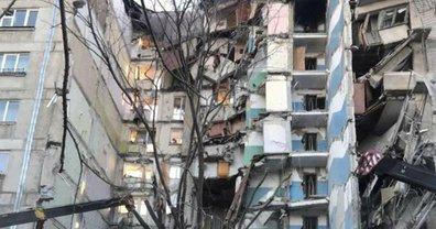 В Магнитогорске в 10-этажном жилом доме произошел взрыв: десятки человек под завалами - фото 1