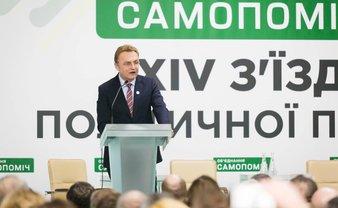 Садовой официально выдвигается в кандидаты в президенты Украины - фото 1