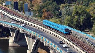 В Киеве реконструируют мост через Днепр - фото 1