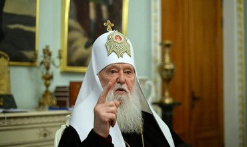 Филарет стал Героем Украины - фото 1