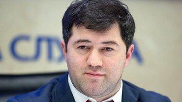 Насирова хотят не допускать к руководству ГФС - фото 1