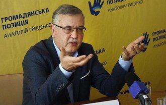 Гриценко вызвали на ковер в СБУ - фото 1