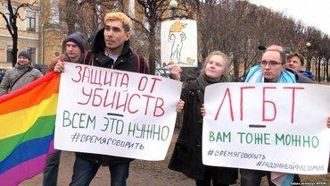 """В Чечне скрывают насилие над """"иными"""" - фото 1"""