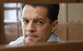 Роман Сущенко впервые с момента похищения увиделся с женой и дочерью - фото 1