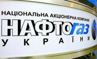 Нафтогаз в этом году может содрать с русских 2,56 миллиарда долларов - фото 1