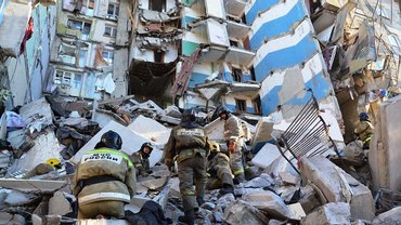 ФСБ свалила вину за взрыв в Магнитогорске на ИГИЛ - фото 1