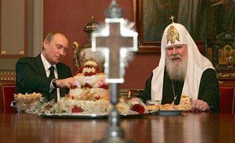 В России ущемляют русских. И православных - фото 1