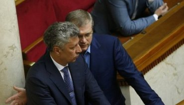 Бойко и Вилкул судяться за право частвовать в выборах президента Украины - фото 1