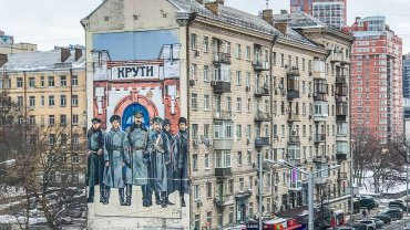К 100-летию боя под Крутами в Киеве появился мурал (ФОТО) - фото 1