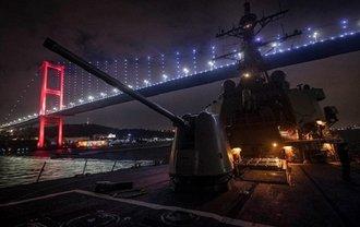 Эсминец Штатов вошел в Черное море (ФОТО) - фото 1