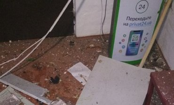 В Черкасской области подорвали банкомат - фото 1