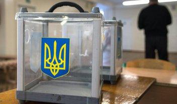 Россия планирует масштабнейшее вмешательство в украинские выборы - фото 1