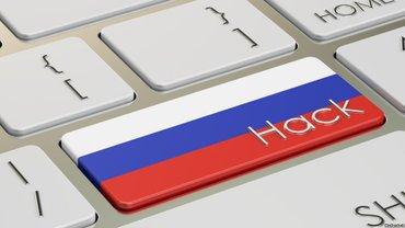 Русские атакуют серверы и компы ЦИК - фото 1