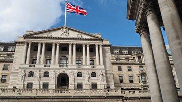 Уже не стоит: Банк Англии отказался возвращать золото Венесуэле - фото 1