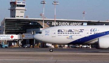 В аэропорту Израиля задержали россиянина с дроном в руках - фото 1