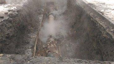 В Кривом Роге произошла авария на теплотрассе - фото 1