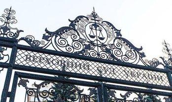 Верховный суд Украины разрешил отобрать 149 миллионов долларов у российских банков - фото 1