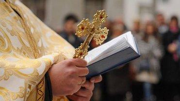 Правила перехода из РПЦ в ПЦУ начали действовать - фото 1