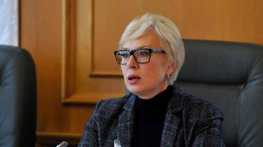 Денисова анонсировала передачу украинцев с ОРДЛО в феврале - фото 1