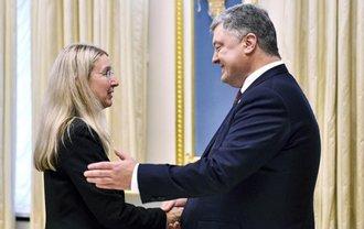 Порошенко поддержал Ульяну Супрун - фото 1