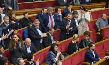 Парламентарии довольны - фото 1