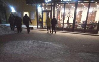 Во время выступления Тимошенко толпу травили дымовыми шашками - фото 1