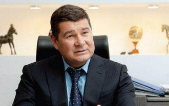 Онищенко хотят видеть в НАБУ - фото 1