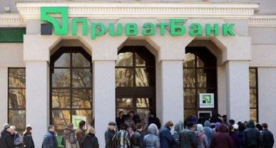 Арбитраж в Гааге разрешил ПриватБанку требовать от России возмещения за крымские активы - фото 1