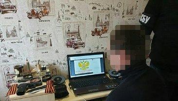 СБУ пресекла влияние российских спецслужб на украинские выборы - фото 1
