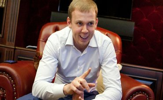 В ГПУ передали Курченко приветствие - фото 1