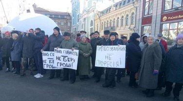 В Киеве люди за деньги вышли на акцию против проплаченных митингов - фото 1