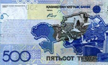 Назарбаев дерусифицирует тенге - фото 1