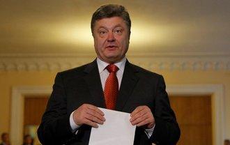 Порошенко не горит желанием быть президентом Украины - фото 1