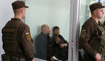 Дело Савченко и Рубана не могут нормально рассмотреть почти год - фото 1