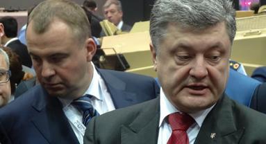 Друзья Порошенко зарабатывают сотни миллионов на оборонке, а он бездействует - фото 1