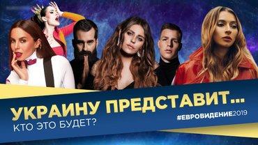 Евровидение-2019 оказалось парадом лицемерия - фото 1