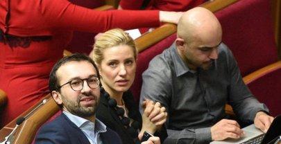 Найем, Залищук и Лещенко, просят их изгнать из БПП - фото 1