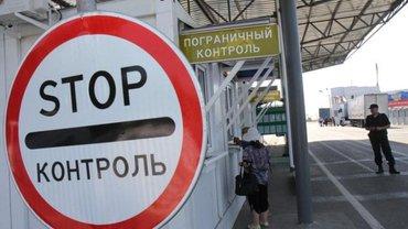 Российские террористы снова похитили украинца - фото 1