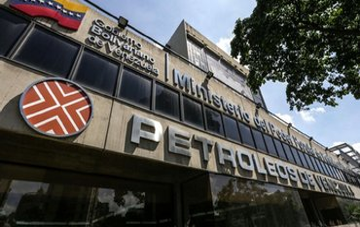 Офис госнефтекомпании Венесуэлы перенесут в Россию - фото 1