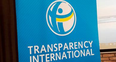 Transparency International прогнозирует Украине потерю безвиз с ЕС - фото 1
