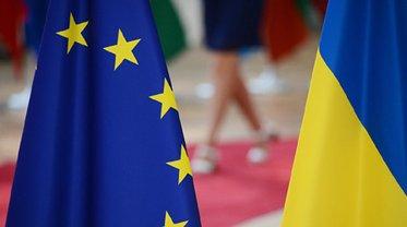 Евросоюз выделит Украине 50 млн евро после нападения русских в море - фото 1