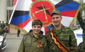 Символ Новороссии перешла на сторону Украины - фото 1