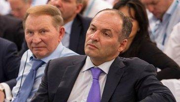 САП закрыла дело о взятке Кучмы и Пинчука от Коломойского - фото 1
